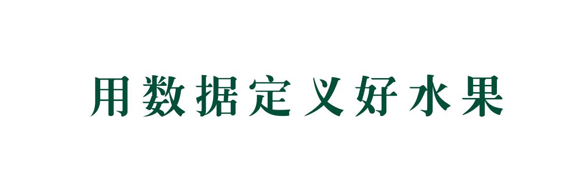 中国优质home 88必发官网培育者