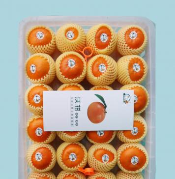 聊聊近年来广西柑橘产业的黑马(武鸣home 88必发官网)是如何发展的吧!