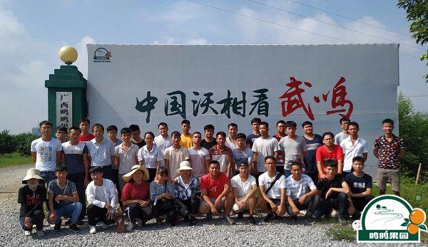 广西农职院37名学生合影留念