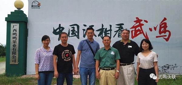台湾农畜发展基金会董事谢卧龙